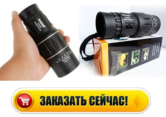 дальномер bushnell elite 1500